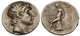 Tetradrachm, 280-261 BCE