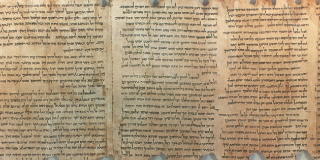 What are the Dead Sea Scrolls? Lawrence Schiffman, COJS.
