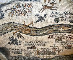 Madaba Map, 6th century CE