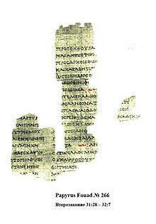 Papyrus Daud 266, 2nd-1st century BCE