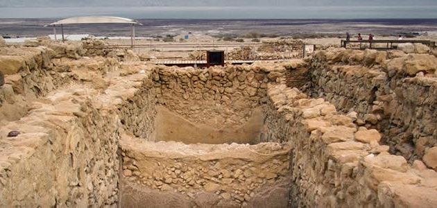 Bible and Beyond: Archaeology and the Bible