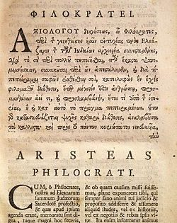 The Letter of Aristeas: How the Jewish Law was Translates from Hebrew to Greek