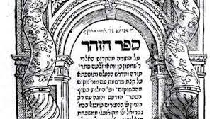 Zohar 2:213b
