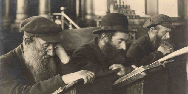 Overview: Daily Life in the Age of the Rabbis (c. 200-7th Century CE)
