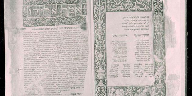 Aderet Eliyahu, Elijah ben Moses Bashyazi, Printed by Gershom Soncino, Constantinople, 1531, SHF 1766:1, Fols. 1v-2r.