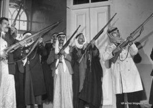 Arab Resistance