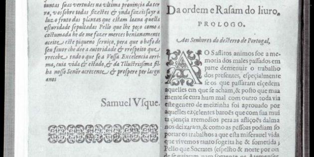 Consolacam as tribulacoens de Israel, Samuel Usque, Ferrara, 1553, RB259:20, Fols. 1v-2r.
