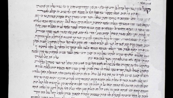Letter from rabbis of Jerusalem to Fez community, Jerusalem, ca. 1629, MS 3161.