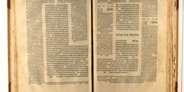 Talmud, Berakhot, Venice, 1520-1523, Printed by Daniel Bomberg, BM499 1520-1523 v.1, Fols. 46v-47r.