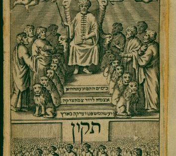 Tikkun (Amsterdam, 1666), Printed by Isaac ben David de Castro Tartas.