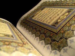 800px-Quran,_Tunisia