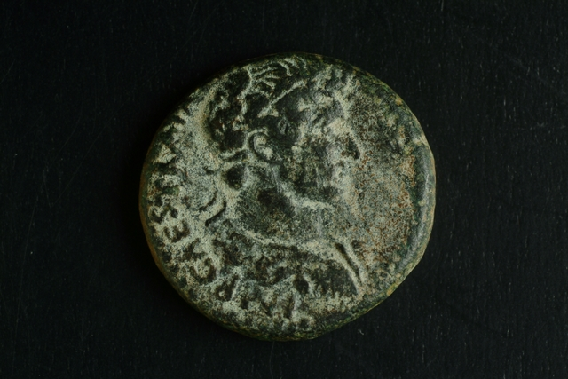 Aelia Capitolina Coin Front
