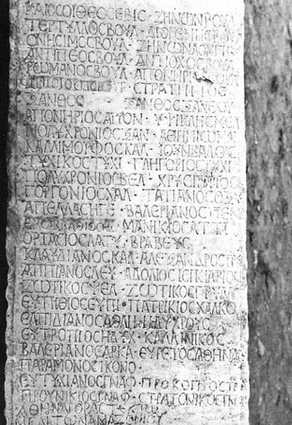 Aphrodisias_Inscription