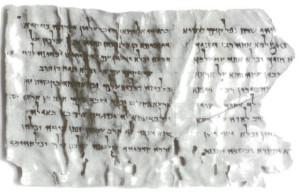 Aramaic Apocalypse