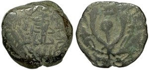 Coin of Salome Alexandra