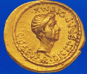 Coin of Julius Caesar