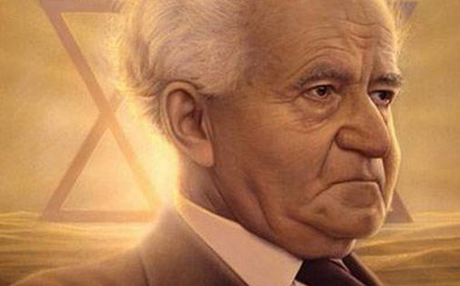 July 1, 1948 Prime Minister Ben-Gurion on Forgiving Britain