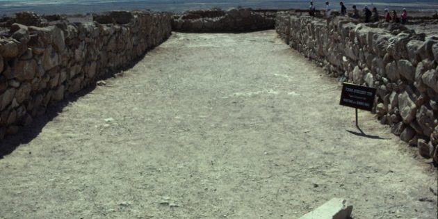Dining Room at Qumran