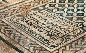 Early Christian Prayer Hall