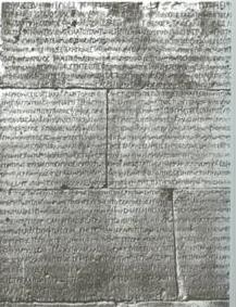 Edict_of_Tiberius_Julius_Alexander