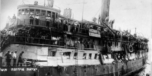 The Exodus, 1947