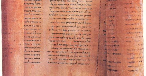 Historical Ramifications, Lawrence H. Schiffman, Reclaiming the Dead Sea Scrolls, Jewish Publication Society, Philadelphia 1994.