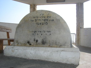 Moses Hayyim Luzzatto