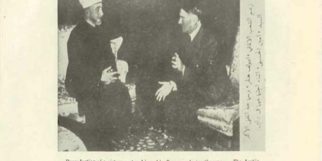Postcard of Adolf Hitler and the Mufti of Jerusalem Meeting in Berlin