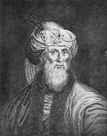 Social and Religious Life in Diaspora (332 BCE-7th century CE)
