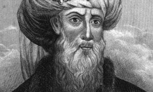 Josephus, 80 CE: Yom Kippur and Sukkot
