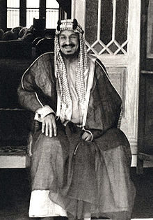 May 31, 1943 LIFE Magazine Visits Ibn Saud