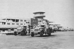 Lydda Airport Capture
