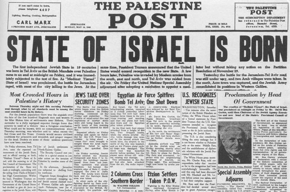 israel position paper The times of israel is your one-stop site for news, features, live blogs and more - on israel, the region & the jewish world news from israel, the middle east and the jewish world edition: english.