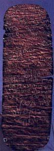 Meroth Amulet