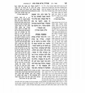 Mishnah Makkot