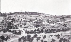 Solomon ben Judah: Sukkot and Hosha 'na rabba