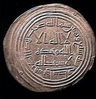 Muslim_Coin