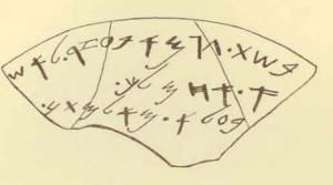 Ostracon from Samaria