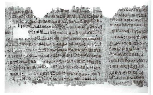 Papyrus_Harris