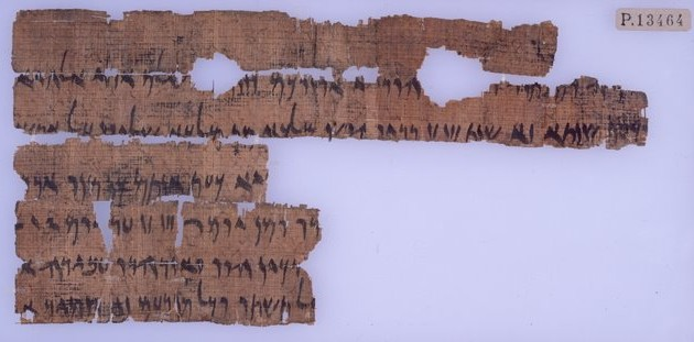 The Passover Papyrus from Elephantine, 419 BCE