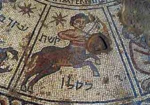 Sepphoris Synagogue Mosaic