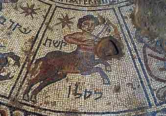 Sepphoris_Synagogue_Mosaic