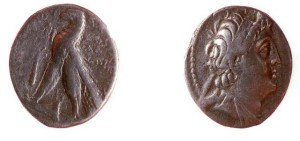 Tetradrachm of Demetrius II