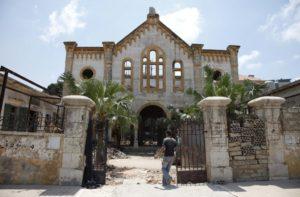 The Jewish Quarter of Beirut