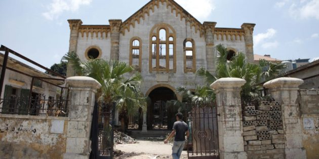 January 5, 1948 Bomb Thrown at Jewish School in Beirut