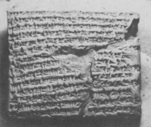 Marashu Archive