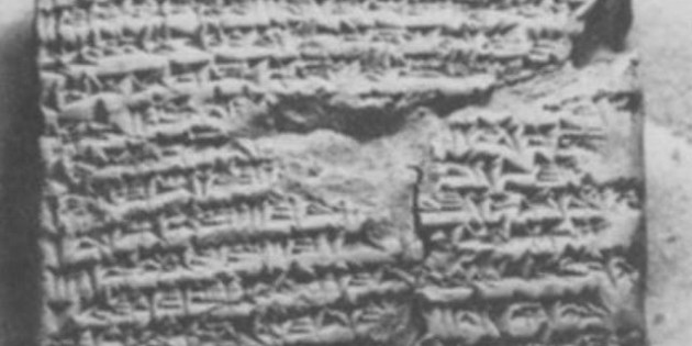The Early History of Babylonian Jewry