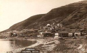 Tiberias Massacre,