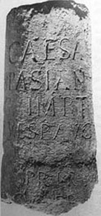 Titus_Inscription