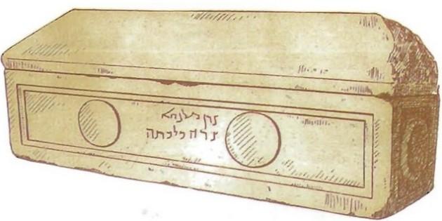 Josephus, Antiquities XX, 17-95: The Conversion of the House of Adiabene